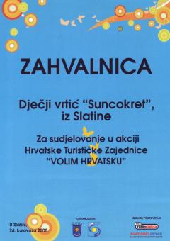 2008-htz
