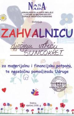 2008-nasa_nada