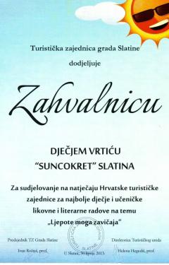 TZ Slatina, zahvalnica za sudjelovanje na natječaju HTZ, 2013. godina