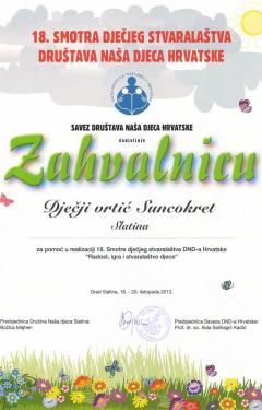 Savez DND Hrvatska, zahvalnica za pomoć u realizaciji 18. Smotre dječjeg stvaralaštva DND-a Hrvatska